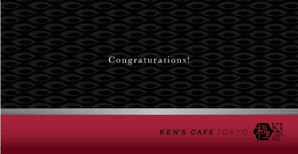 メッセージカード:Congraturations!