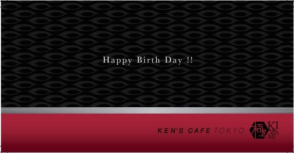 メッセージカード:Happy Birth Day!!<