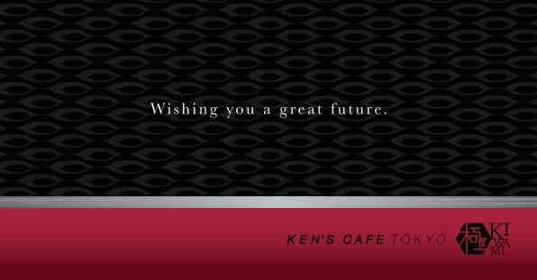 メッセージカード:Wishing you a great future.